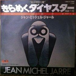 Equinoxe 5 - Japan