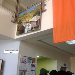 Art work at Ethiopian Jewish Center