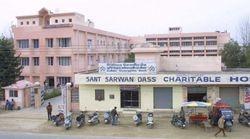 Shri 108 Sant Sarwan Dass Hospital Ada Kathar