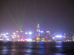 Laser Display Hong Kong