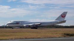 Japan Airlines Boeing 747-300 JA8173