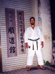 Sensei Morales at Jundokan Honbu 1999