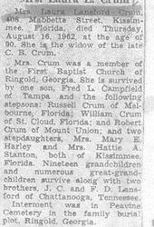 Crum, Laura Lansford 1962
