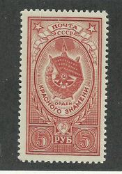 Scott Catalog Number:  1653