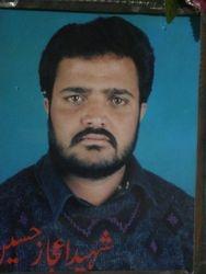 shaheed ejaz hussain