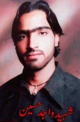 Shaheed Wajid Hussain abuturab scouts