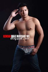 """EDMER  Age: 23    Height: 5'8""""   Contact  No.: 0912.332.4444   LL: 032 - 350 - 9125   Email Us: applemassage101@gmail.com"""