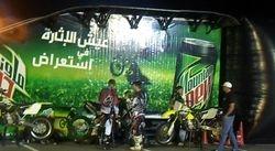 DEW TOUR 2011 - 19