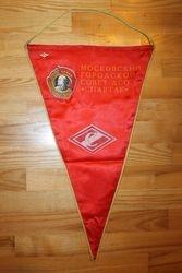 Vimpelas, gairele Moskovskij gorodskoj soviet DSO Spartak. Kaina 18 Eur.
