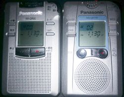 More Panasonic digital voice recorders