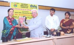 Dirghayu Award