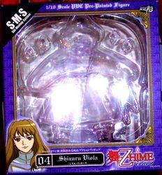 Meister Shizuru 2