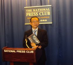Famous Chinese dissident and writer, Yu Jie
