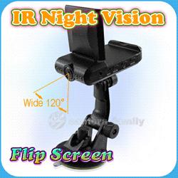 IR Night Vision DVR Camera / Recorder