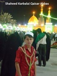 Shaheed Qarbali Qaisar Abbas