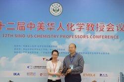 Professor Henin Lin with Professor Xi Chen