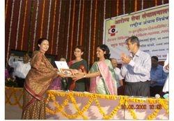 Eye Bank Award