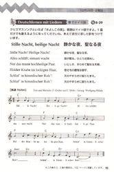 Music Score sample