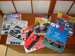 Wide choices of Magazines!