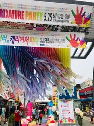 Mato Pyeongtaek Art Fair