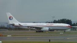 China Eastern Airbus A330-200 B-5920