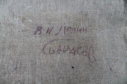 Lenino portretas. Aliejus, drobe. Kaina 127