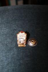 Medalis 50 metu TSRS ginkluotoms pajegoms. Kaina 6