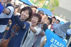 Shizuoka Oktoberfest 2016