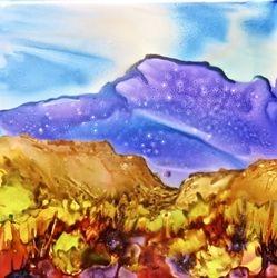 Purple Mountain Magesty