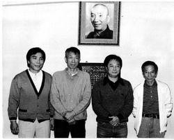 Wing Chun Generations
