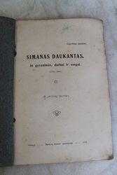 Knyga  A. Janulaicio. S. Daukantas. Kaina 21 Eur.