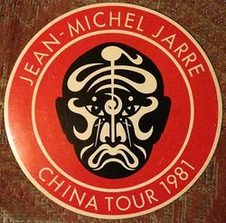 China Concerts Sticker