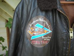 AVG Pilot, Leather Flight Jacket