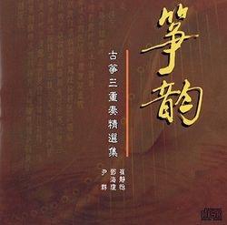 Zheng Yun -- Guzheng Trio Masterpieces