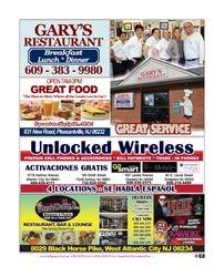 GARY'S RESTAURANT / UNLOCK WIRELESS / PIZZA PARTY 3