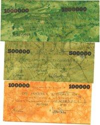 Ile Crescent 1993 Note #2