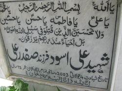 Shaheed Ali Aswad (Walad Safdar Ali)