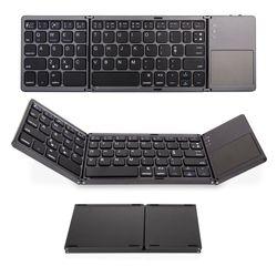 Three Layer Folding Touchpad Keyboard