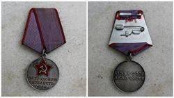 Medalis Uz garbinga darba. Sidabrinis. Kaina 42
