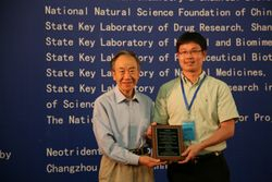 2012 Distinguished Faculty Awardee (China) - Chaoyong Yang