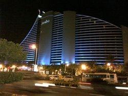 Hôtel de Dubaï