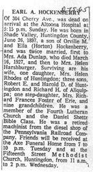 Hockenberry, Earl A. 1965