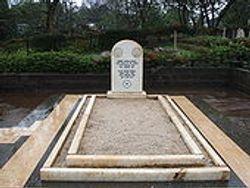 Baden-Powell Grave, Kenya