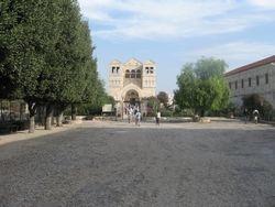 Iglesia en el Monte Tabor