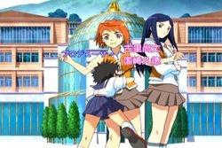 Natsuki Mai HiME Opening 2