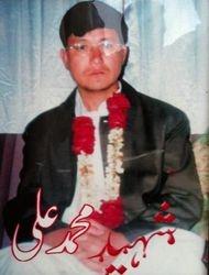 Shaheed Muhammad Ali