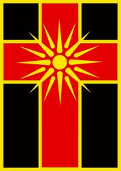 Flag of Drugovo Municipality - Republic of Macedonia