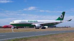 Eva Air Airbus A330-200 B-16305