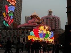 Casino Lisboa - najstariji kazino u Makau