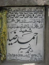 Shahee Ahmed Zia (Walad Muhammad Naeem)